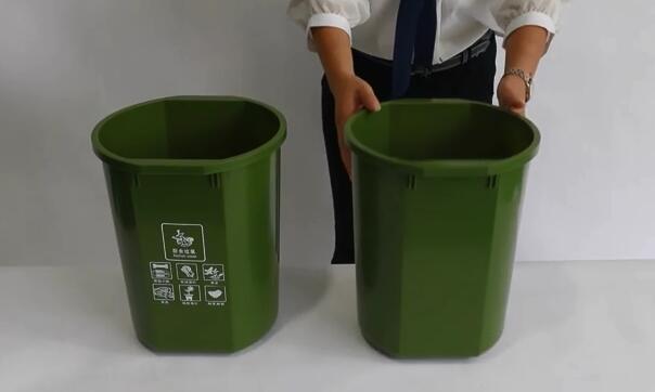 Sorting Waste Bin