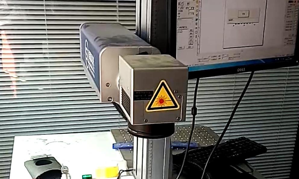 Logo Branding -laser printing